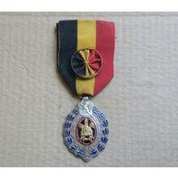 Бельгийский орден Труда.