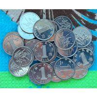 Китай 1 джао. Инвестируй выгодно в монеты планеты!