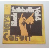 Black Sabbath - Black Sabbath Vol. 4