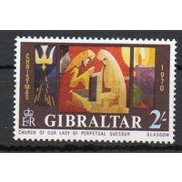 С Рождеством! Гибралтар 1970 год серия из 1 марки