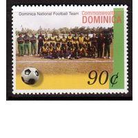 Доминика-2004 (Мих.3625) **  , Спорт, футбол