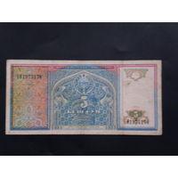 Узбекистан 5 сум. 1994г.