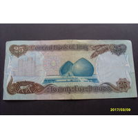 Боны Ирак 25 динар