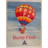 Bunte Fibel, 1990 г, немецкий букварь