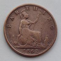 Великобритания 1 фартинг. 1862