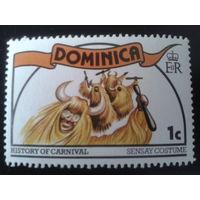 Доминика 1978 карнавал, колония Англии