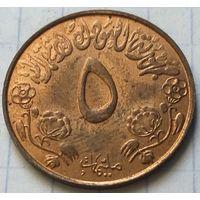 Судан 5 миллимов 1972        ( 6-2-4 )