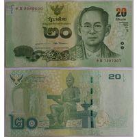 Таиланд. 20 бат (образца 2013 года, P118, подпись 3)