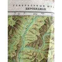 Карта советского  Биробиджана-редкая  в  таком  формате-1:150000.  обычно  идёт 1:100000!