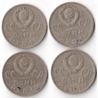 1 рубль 20 лет Победы над фашистской Германией 1965 год СССР