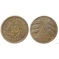 YS: Германия, 10 рейхспфеннигов 1924A, KM# 40 (2)