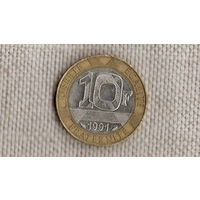 Франция 10 франков 1991 /биметалл/