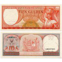 Суринам. 10 гульденов (образца 1963 года, P121, UNC)