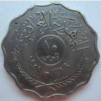 Ирак 10 филсов 1959 г.