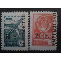 Киргизия 1993 стандарт, надпечатка на марках СССР полная серия