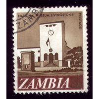 1 марка 1968 год Замбия 42