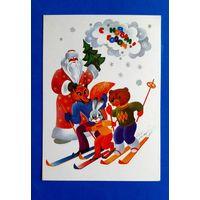 А. Любезнов. С Новым годом! Дед Мороз. Зайка. Мишка. Лыжи. 1982 г. Чистая.
