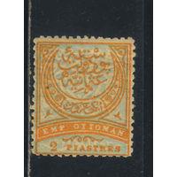 Турция Османская Имп 1886 Имперский вып Стандарт #52*
