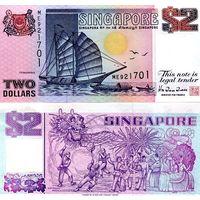 Сингапур 2 доллара образца 1992 года UNC p28