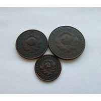 1,3,5 копеек 1924