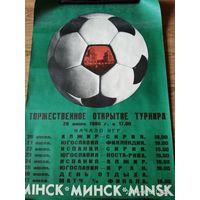 """Старая футбольная афиша проведение матчей на стадионе""""Динамо 1980 год."""