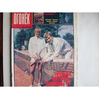 "Журнал ""Огонек"", 1987 г."