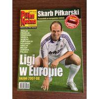 Журнал - PILKA NOZNA номер 3(56) 2007
