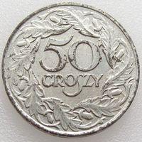 Польша, 50 грошей 1938 года, Y#38, железо, покрытое никелем