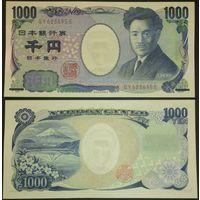 Япония. 1000 йен (образца 2004 года, P104c, UNC)