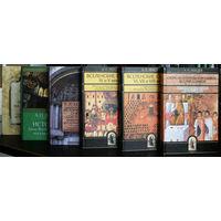 А. П. Лебедев. Сочинения в 6 тт. Серия: Библиотека христианской мысли.