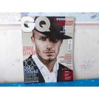 Журналы GQ.