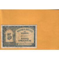 Марокко 5 франков 1943г.