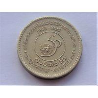 Шри-Ланка 5 рупий 1995