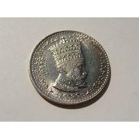 """Эфиопия. 50 матона 1930 год  """"Император Хайле Селассие I""""  KM#31"""