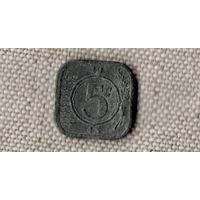 Нидерланды 5 центов 1943/ Оккупация / Цинк /(#С)