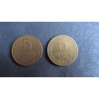 Монеты СССР 5 копеек, 1961-62