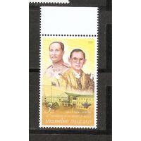 Таиланд 2007 Королевская семья