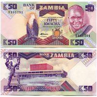 Замбия. 50 квача (образца 1986 года, P28, UNC)