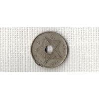 Бельгийское Конго 5 сантимов 1911 /звезда/(D)