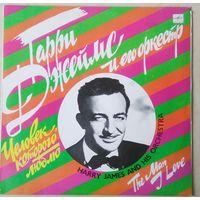 Гарри Джеймс и его оркестр. Человек, которого люблю. Mint