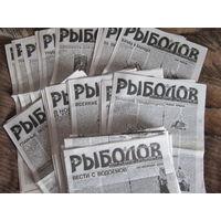 """Более 60 номеров газеты """"Рыболов"""""""