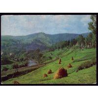 1974 год Ивано-Франковская область Ворохтянский пейзаж