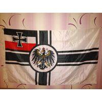 Флаг Кайзеровской Германии ( Кригсмарине )