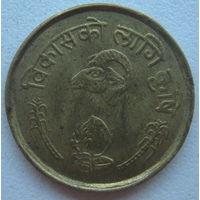 Непал 10 пайс 1976 г. Развитие сельского хозяйства