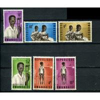 Руанда - 1964г. - Дом для детей инвалидов - полная серия, MNH, клей с отпечатками [Mi 71-76] - 2 марки