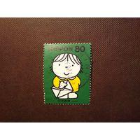 Япония 1999 г.Отправка вашего письма.