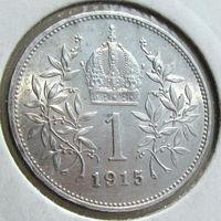Австро-Венгрия, 1 крона 1915 года, состояние Unc, KM#2820 (1-я монета)