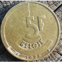 5 франков 1986 Бельгия