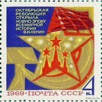 ЛИКВИДАЦИЯ ЛОТА АКЦИЯ Кремлевские башни на фоне Звезды, Серпа и Молота