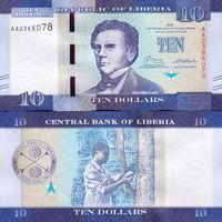 Либерия 5 долларов образца 2016 года UNC p32